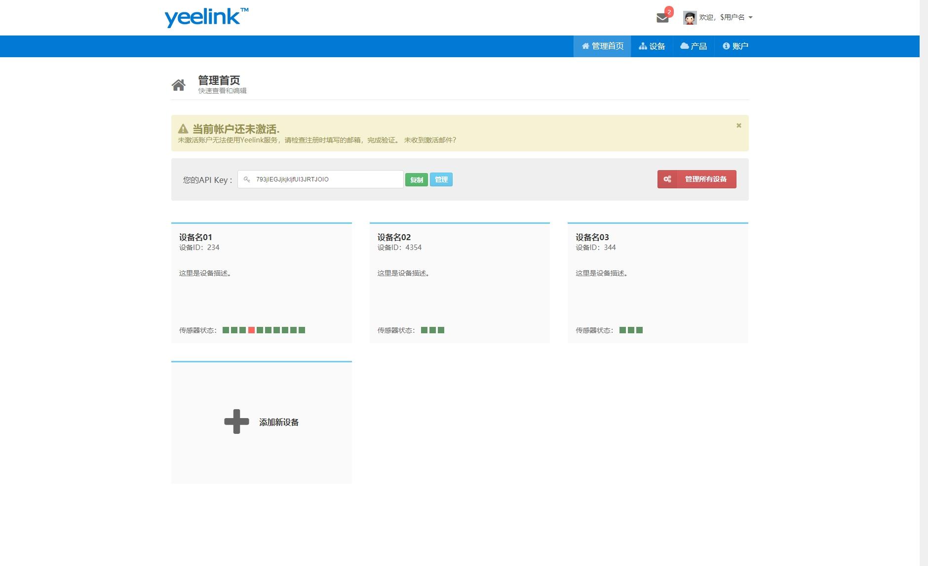 简单的企业cms管理系统模板html源码
