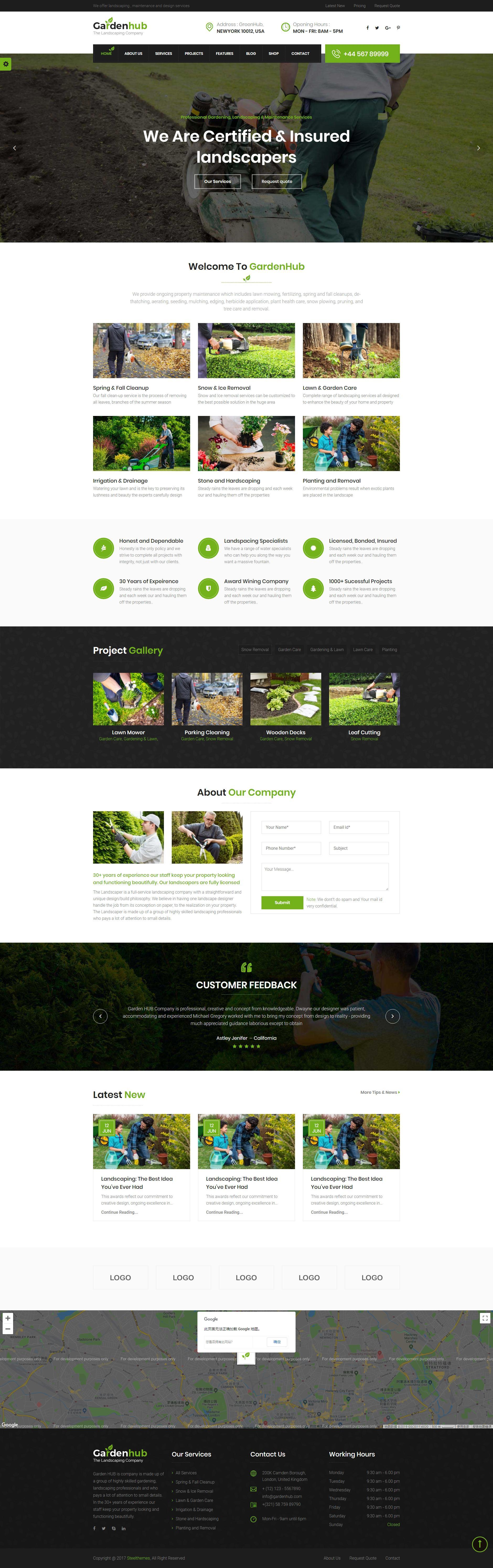 绿色宽屏的园艺花园种植网站Bootstraphtml模板