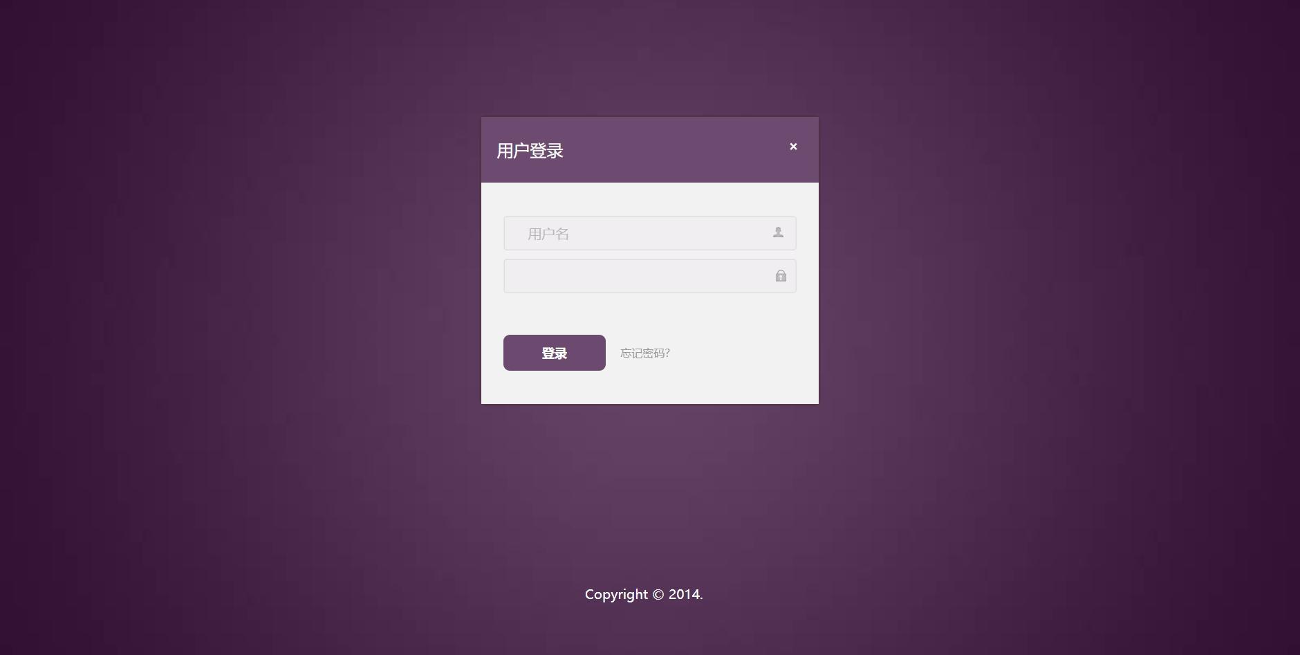 紫色的网站后台管理系统登录界面模板html源码下载