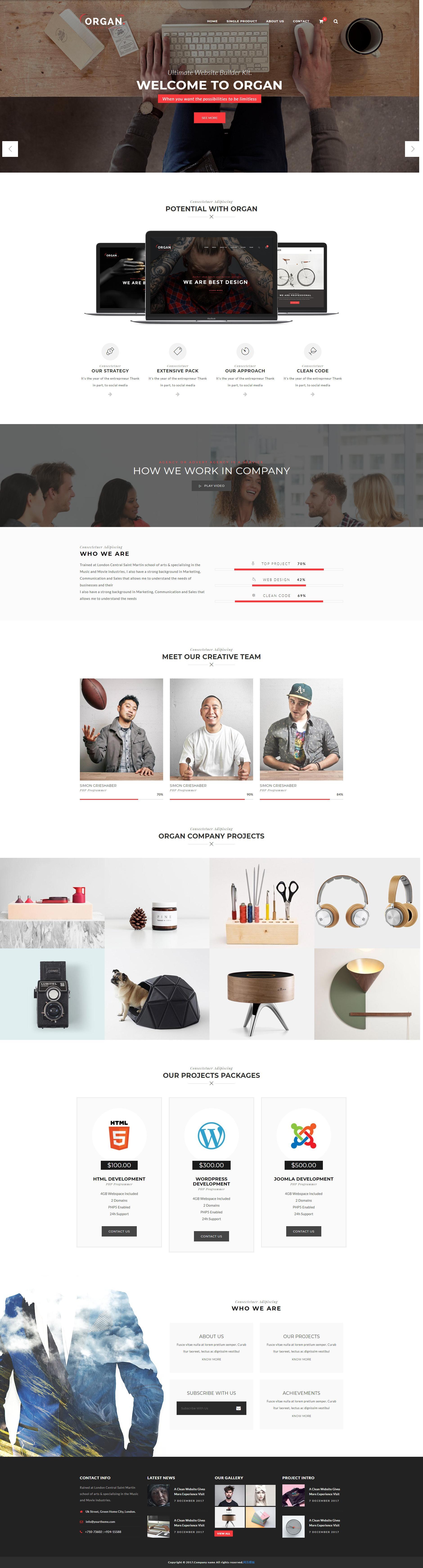 创意的生活家居设计公司网页html模板