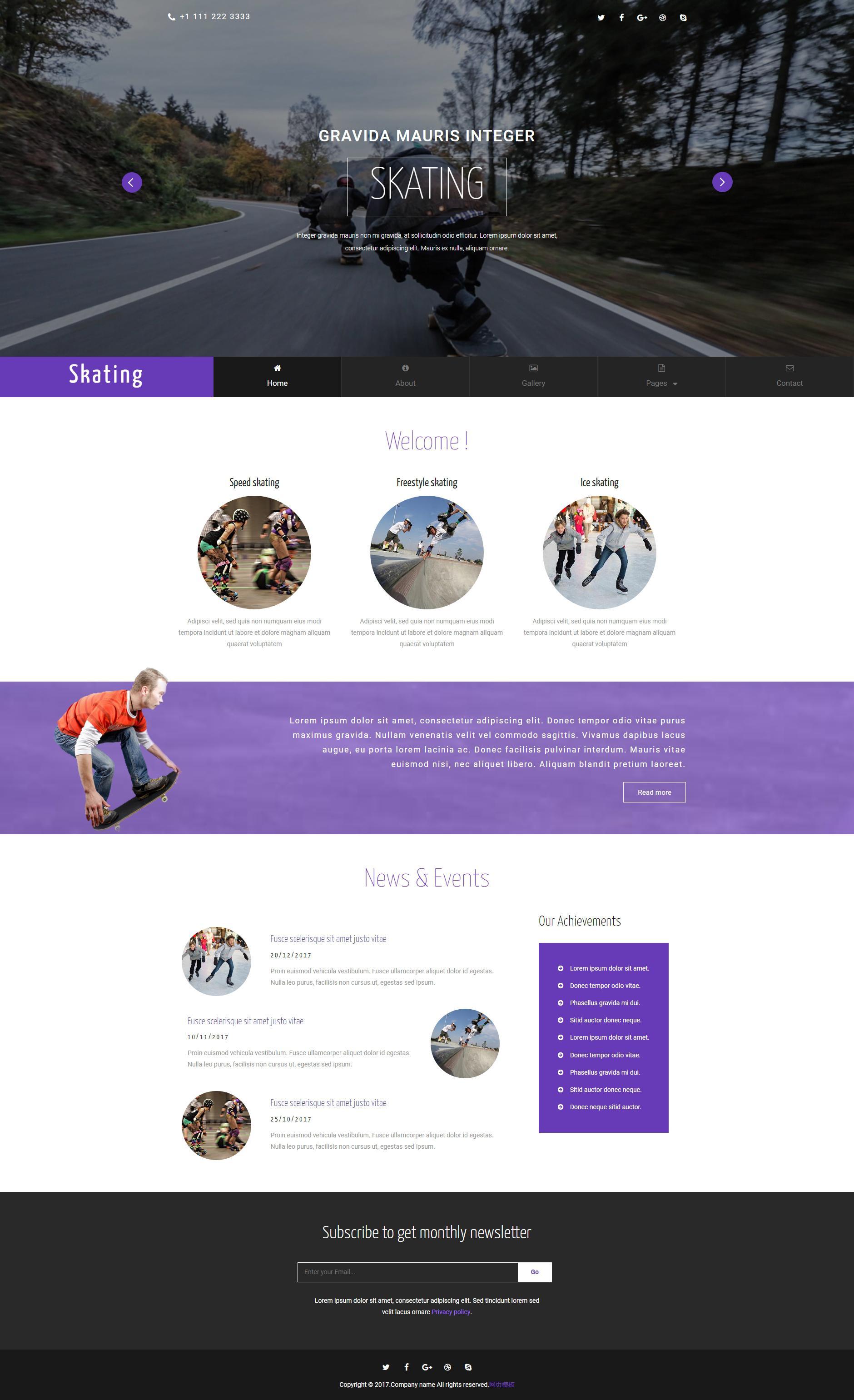 紫色大气的滑板俱乐部网页模板html下载
