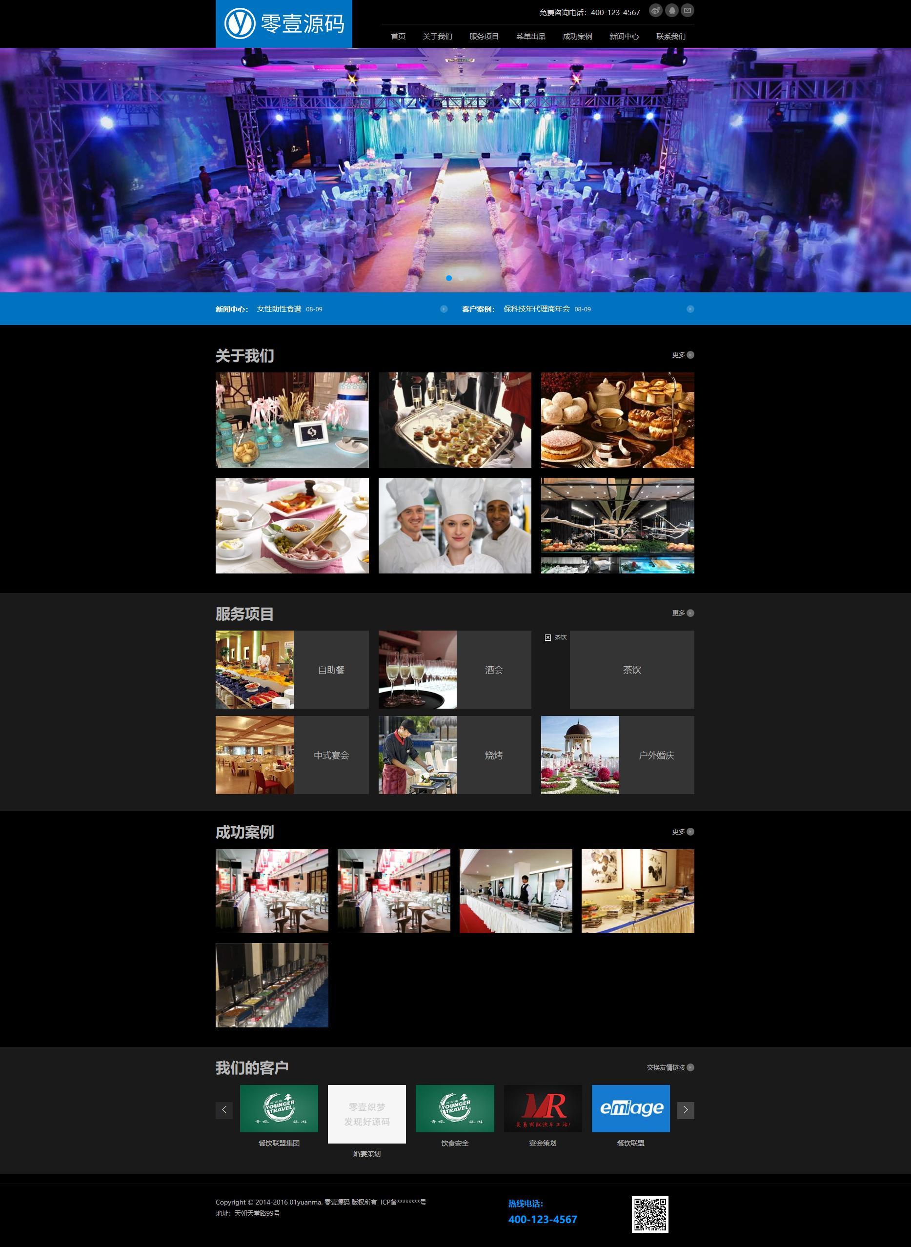 自适应宴会展厅展览类网站织梦模板(响应式dedecms模板)
