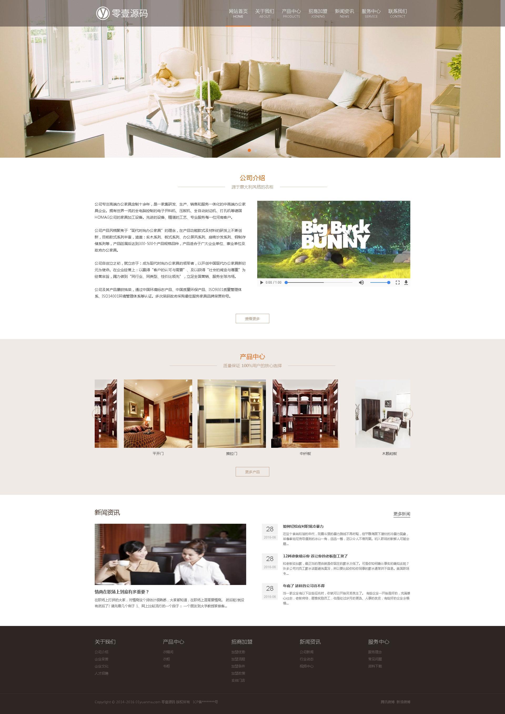 响应式展示家居家具衣柜衣橱类网站织梦dedecms模板(自适应移动设备)