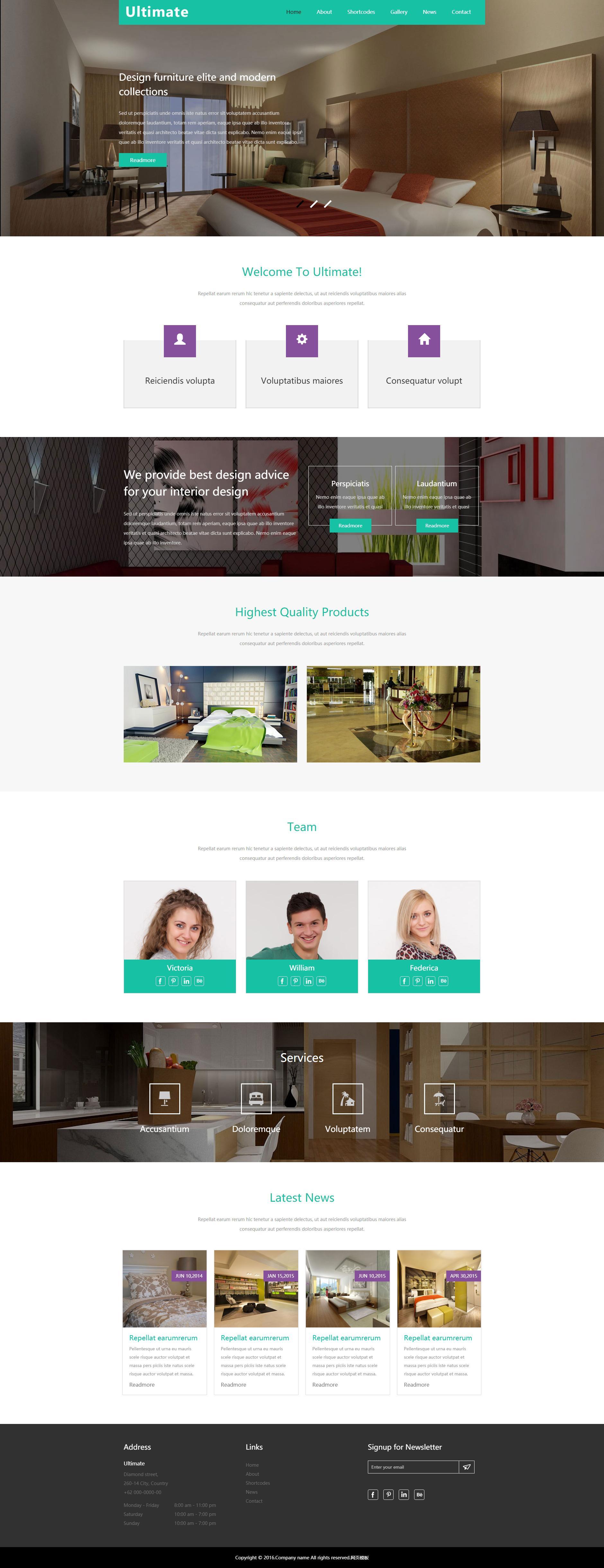 扁平风格的响应式酒店预订网站模板html下载