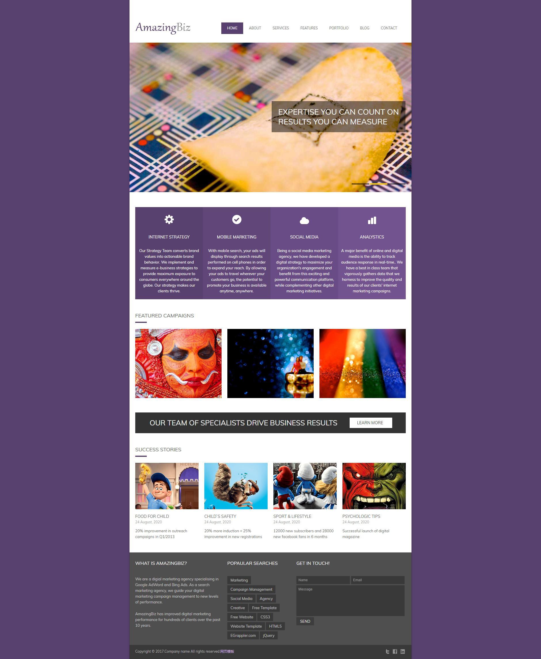 紫色通用的公司展示网页html模板