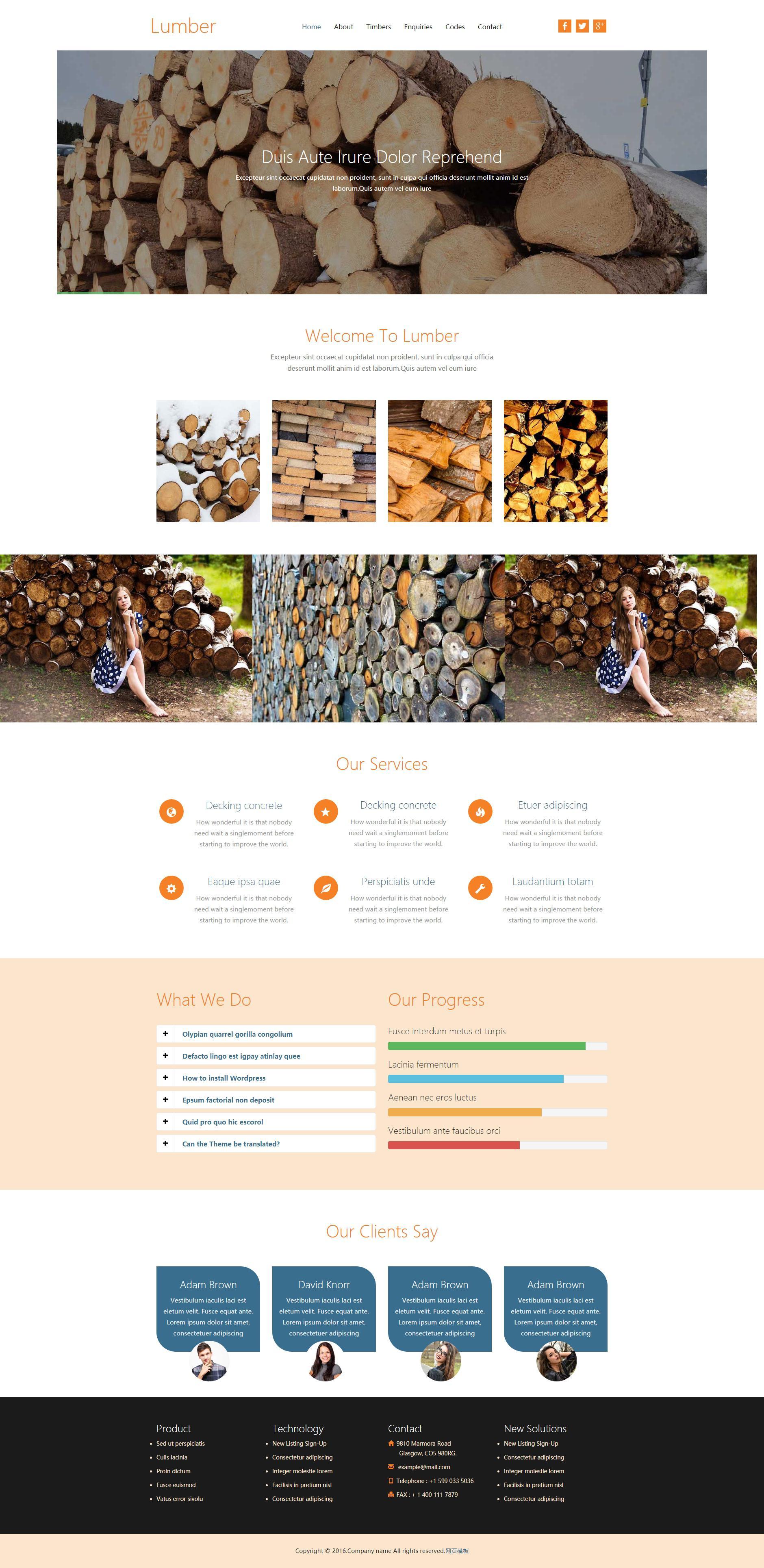 橙色简洁的木材公司网站模板html整站