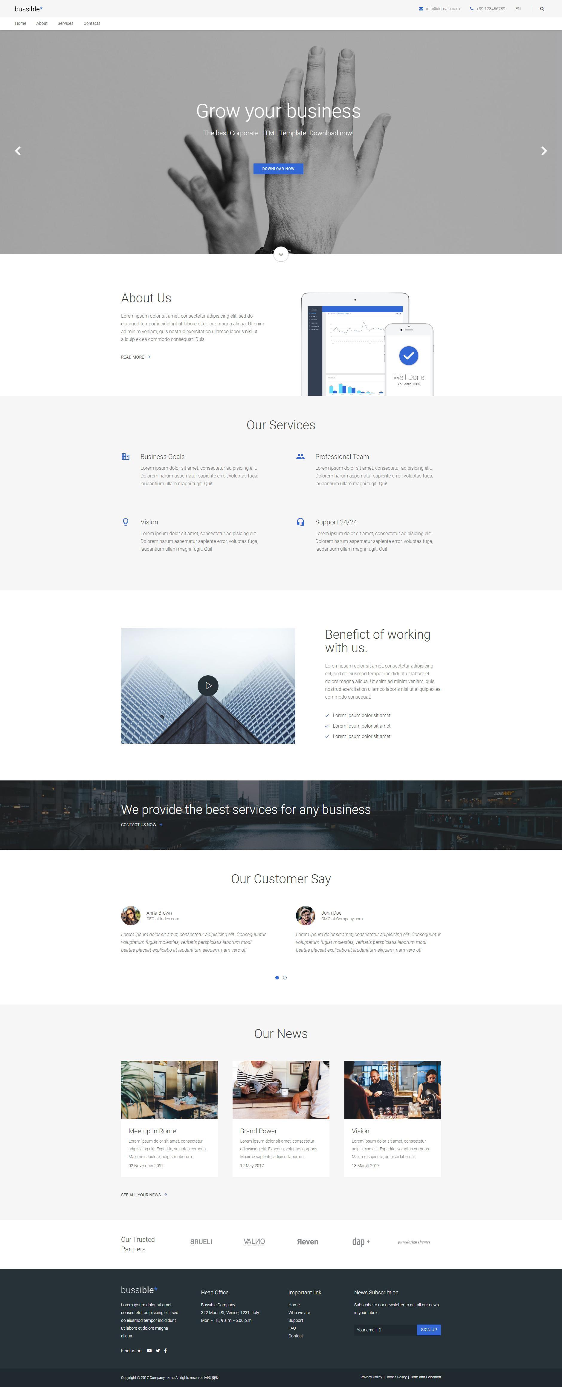 白色简洁的app软件公司网站html模板