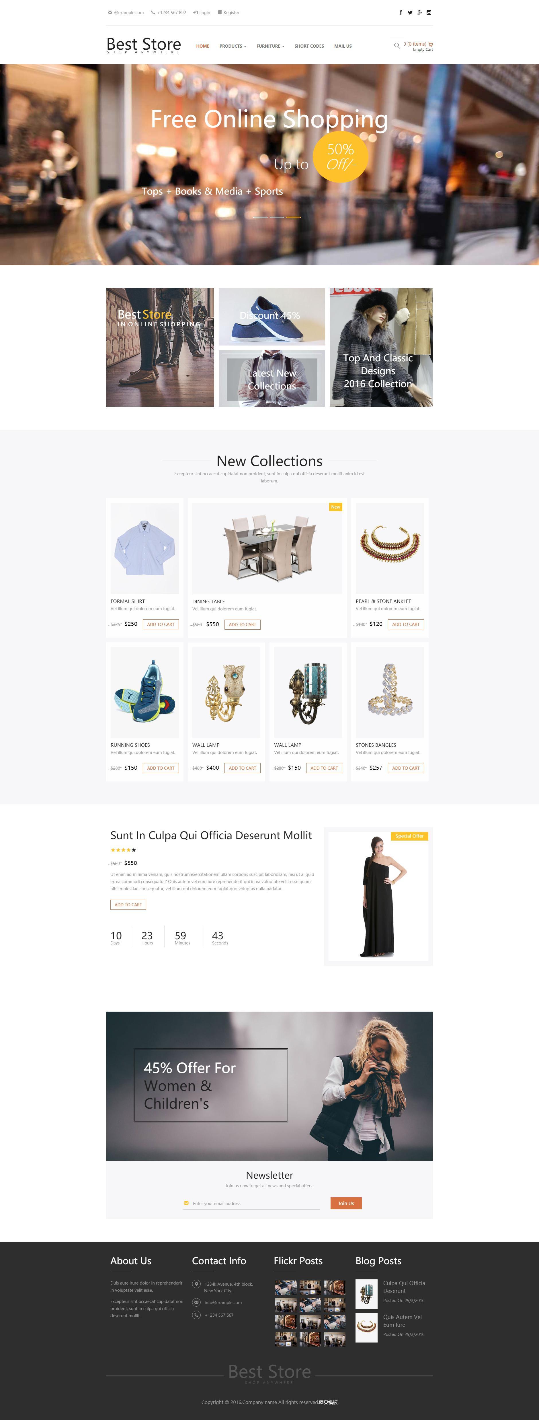 扁平风格响应式在线购物商城模板html源码