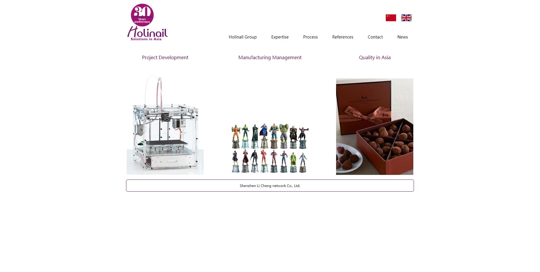 紫色外贸类网站模板html源码