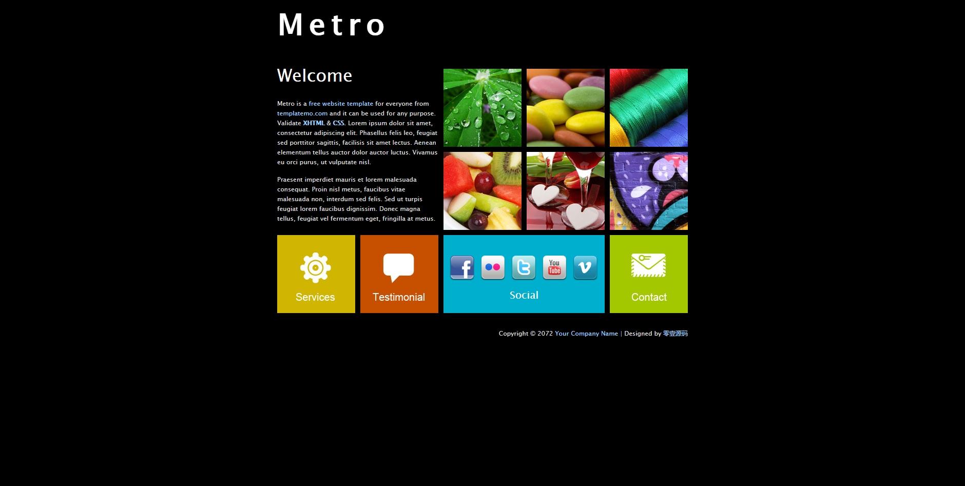 2套白色和黑色的工作室作品展示网页模板html全站下载