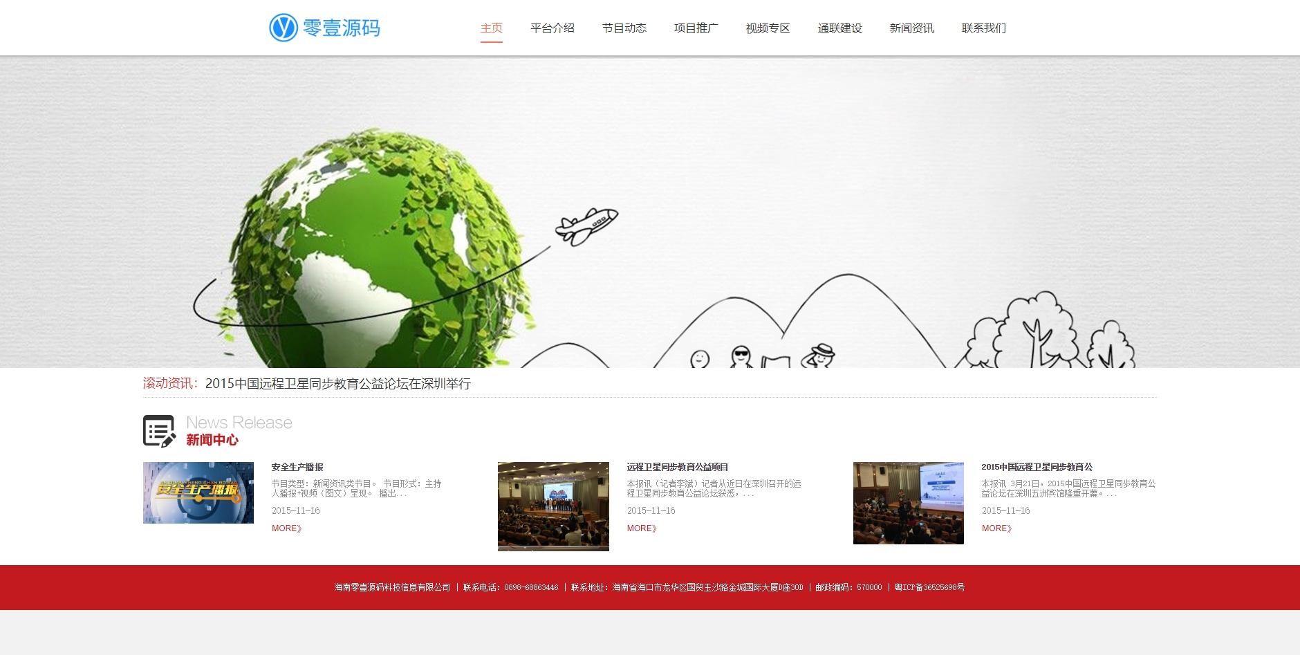 简洁公关文化传媒类公司网站织梦dedecms模板