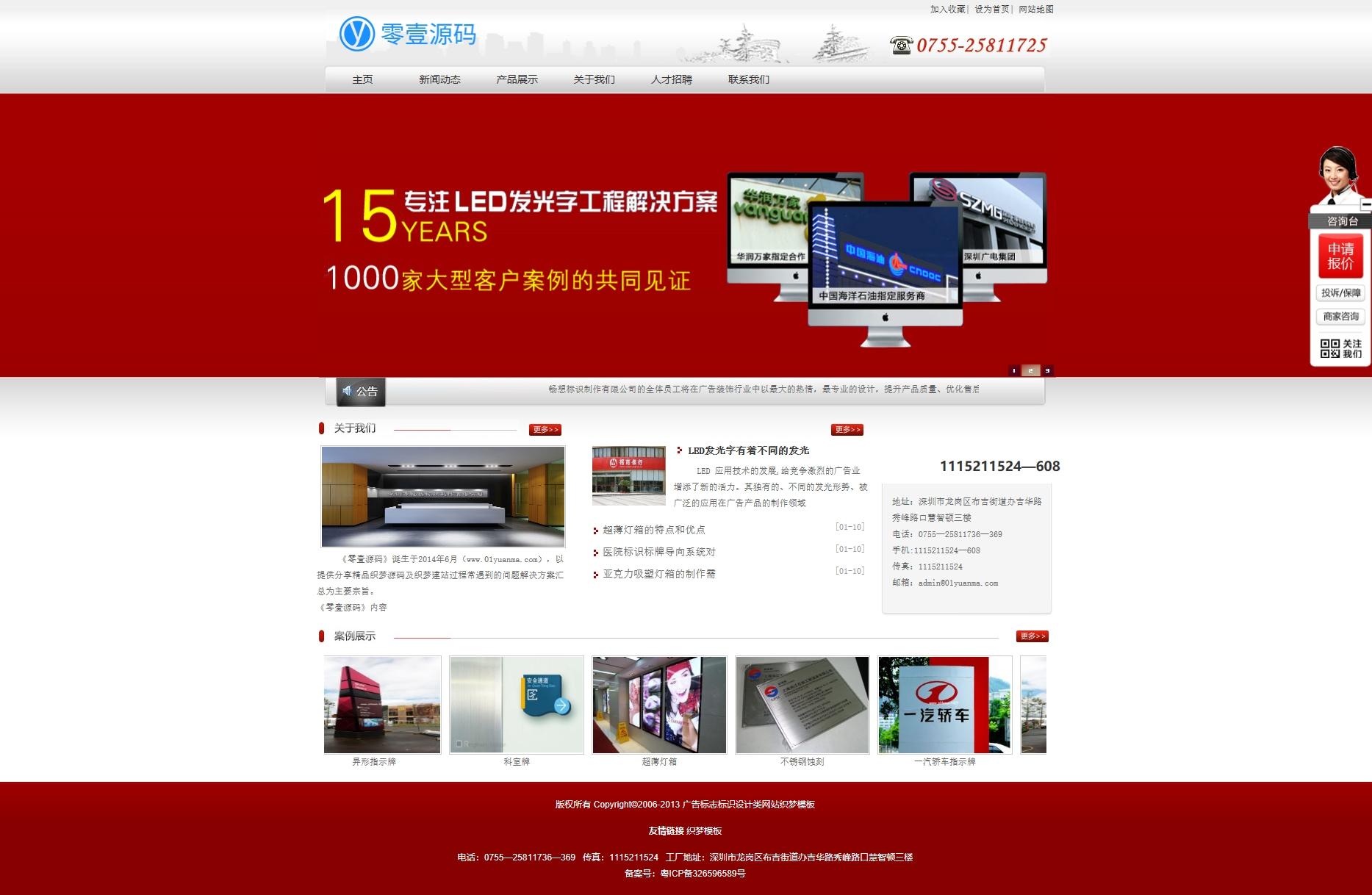 广告标志标识设计类网站织梦dedecms模板
