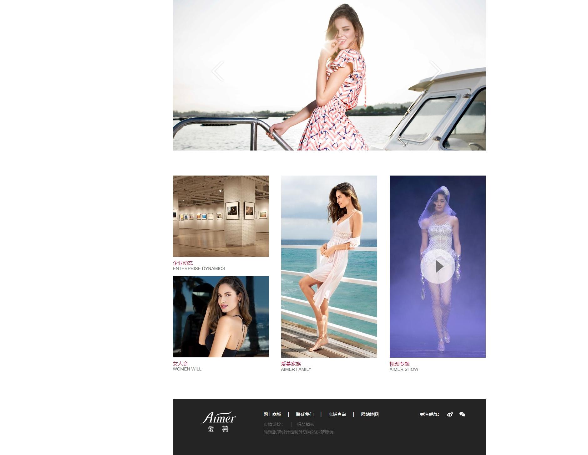 高档服装设计定制外贸网站织梦dedecms源码