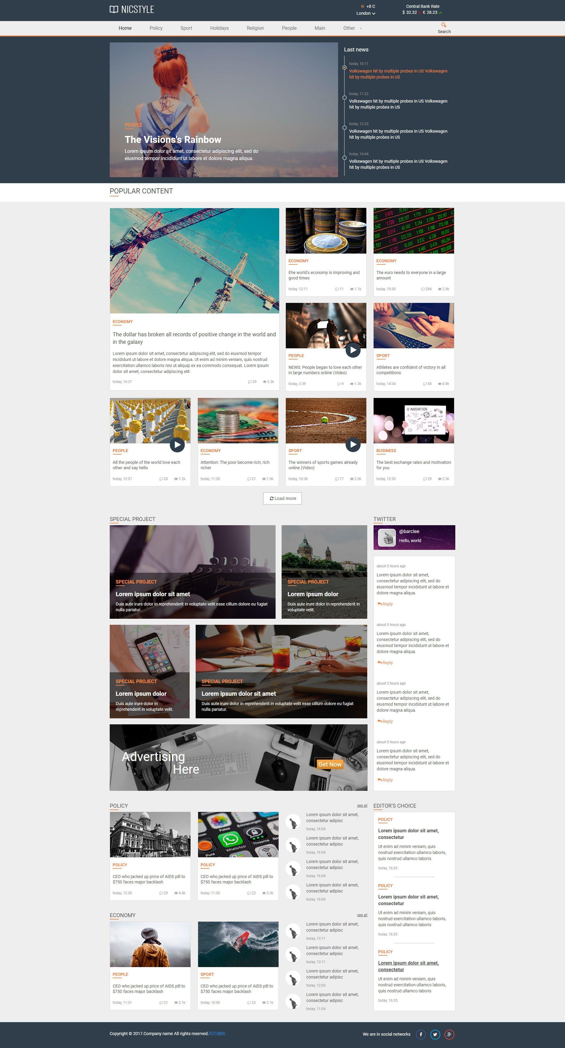 实用的图片新闻资讯网站模板html下载