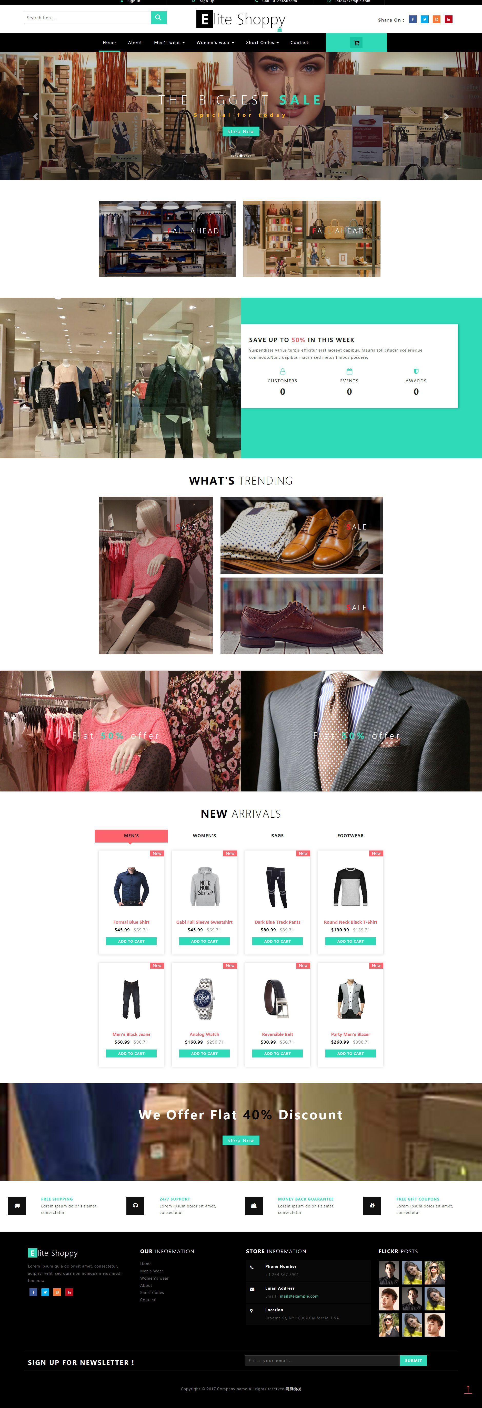 响应式的时尚品牌服装购物商城模板html下载