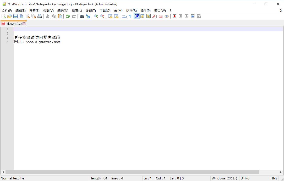 notepad++ V7.8.1 中文免费版