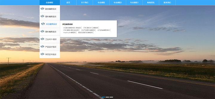 jQuery基于SuperSlide制作响应式导航菜单和轮播图特效