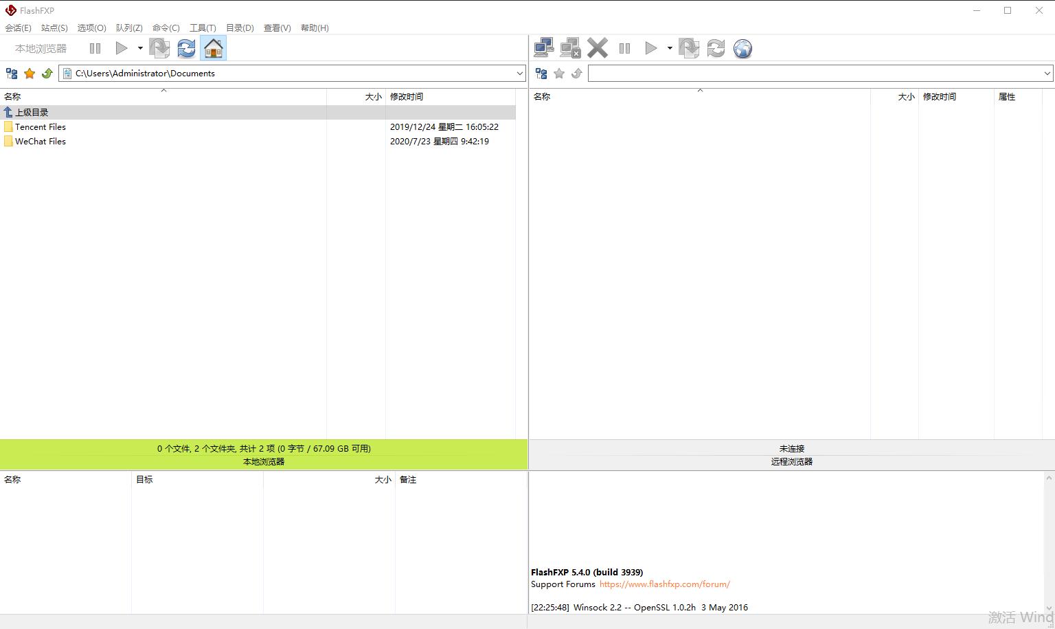 FlashFXP 5.4.0.3939