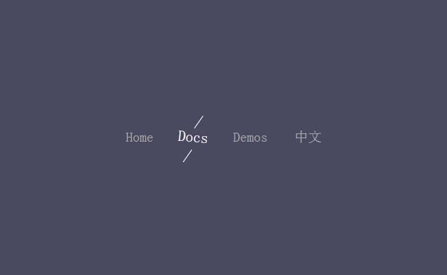简单的CSS3创意导航菜单代码