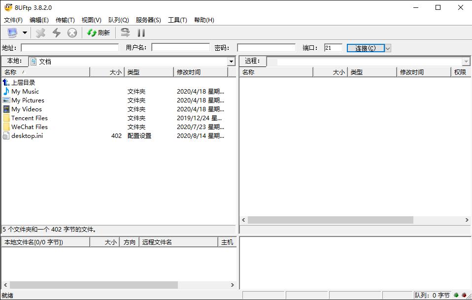 8uftp V3.8.2.0