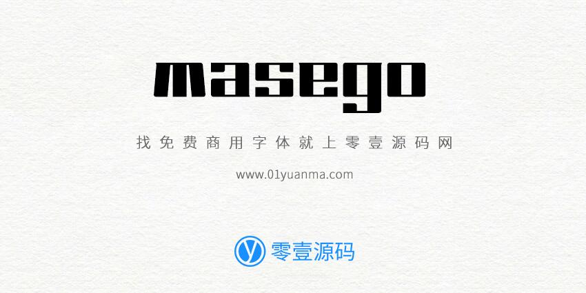 masego 免费商用字体