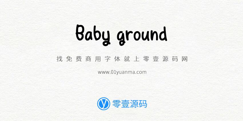 Baby ground 免费商用字体