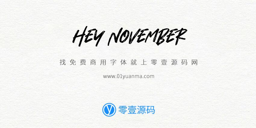 Hey November 免费商用字体