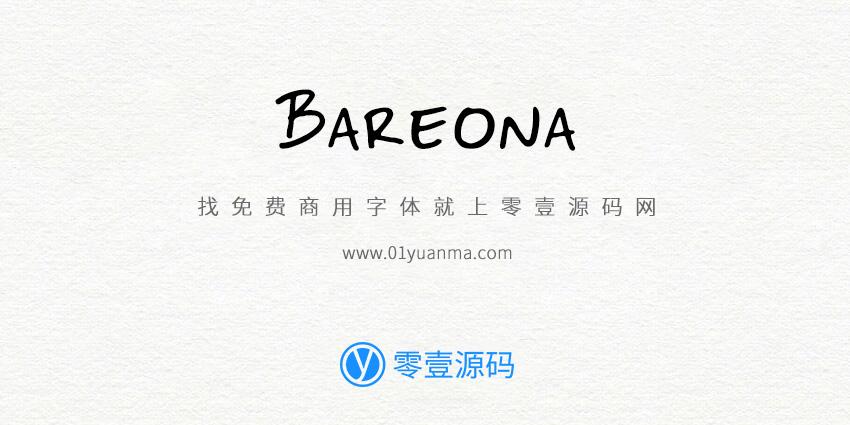 Bareona 免费商用字体