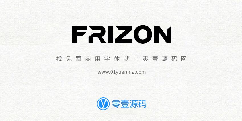 Frizon 免费商用字体