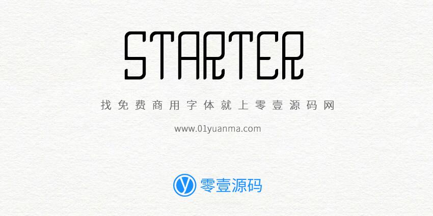 STARTER 免费商用字体