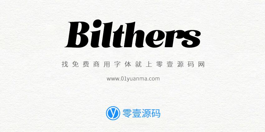 Bilthers 免费商用字体