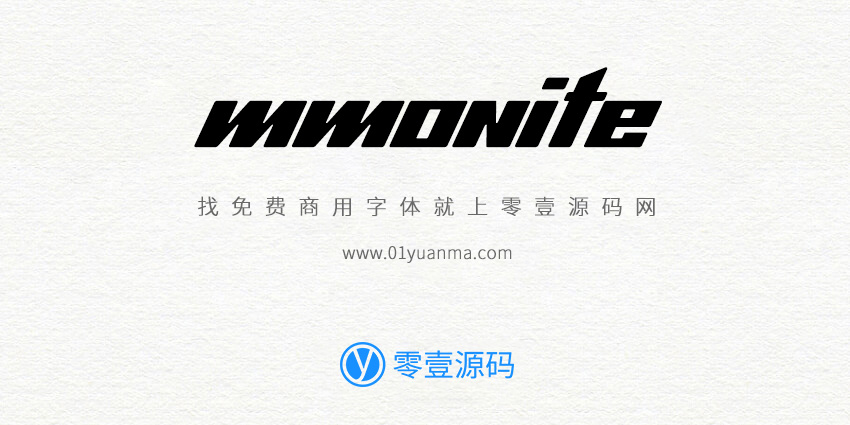 Ammonite 免费商用字体
