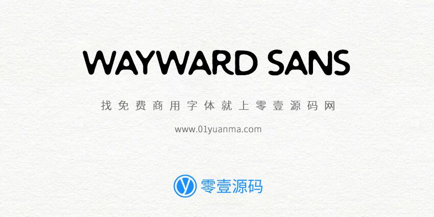 Wayward Sans 免费商用字体