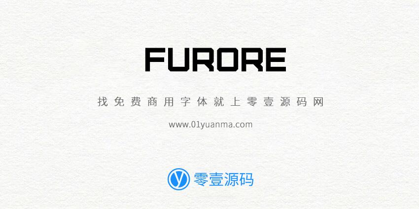 Furore 免费商用字体