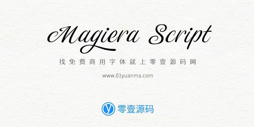 Magiera Script 免费商用字体
