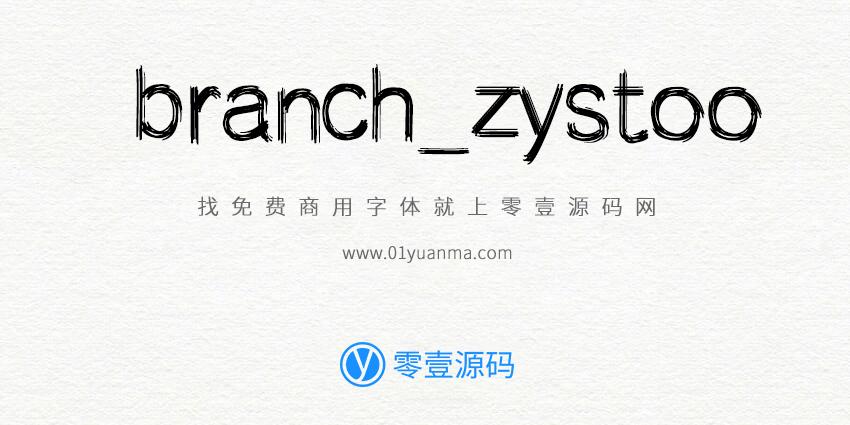 branch_zystoo 免费商用字体