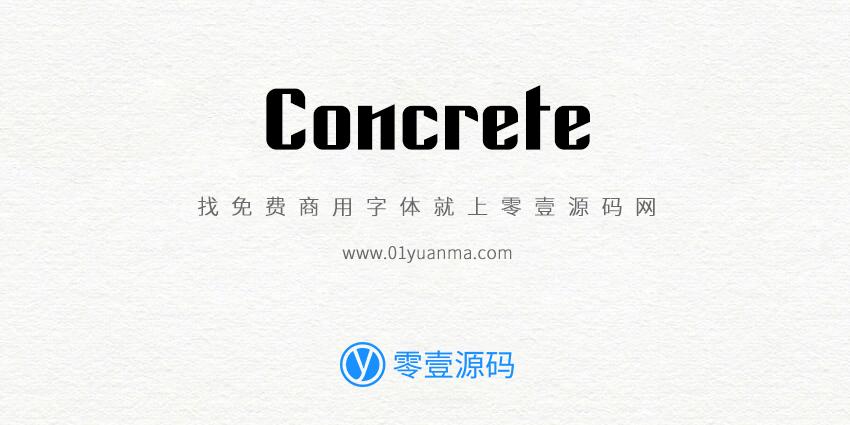 Concrete 免费商用字体