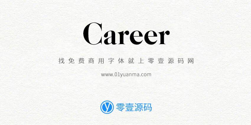 Career 免费商用字体