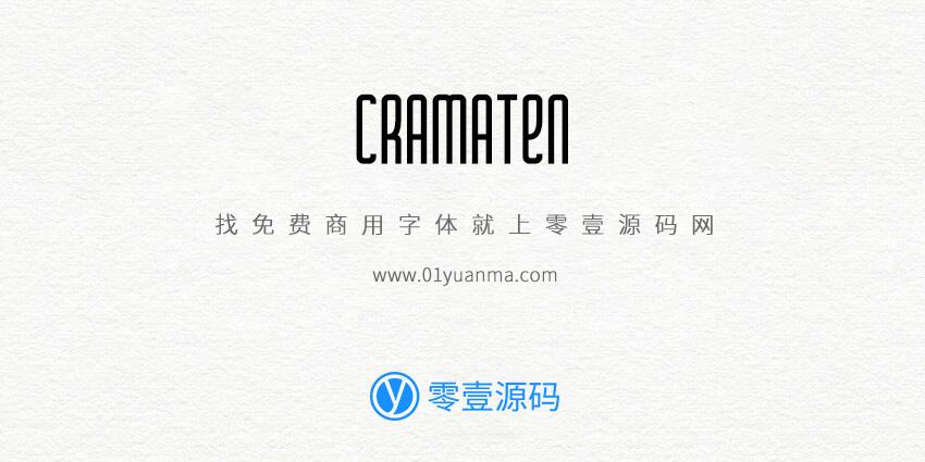 Cramaten 免费商用字体