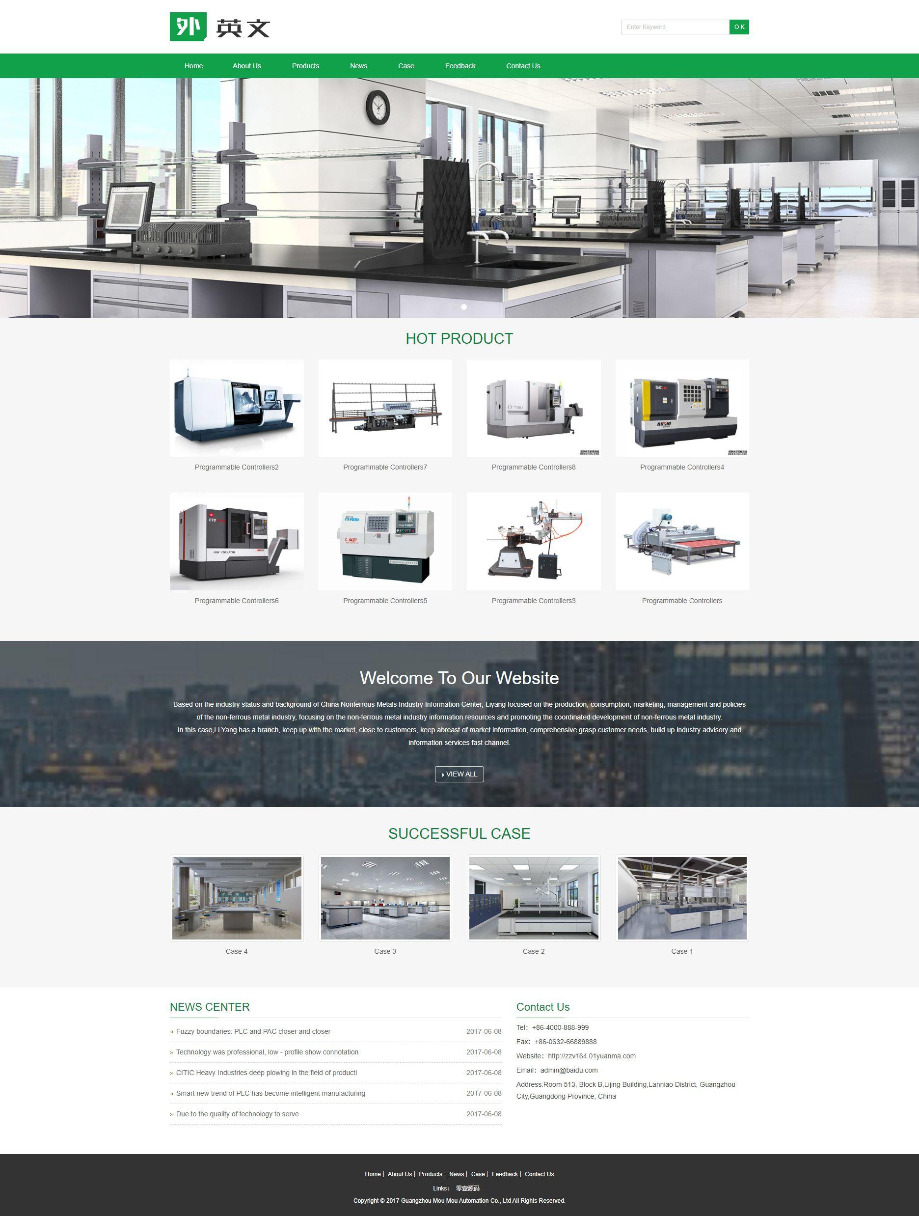 响应式外贸打印设备网站织梦dedecms模板(自适应手机端)