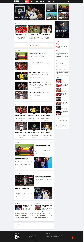 响应式NBA体育赛事资讯类网站织梦dedecms源码(自适应手机端)