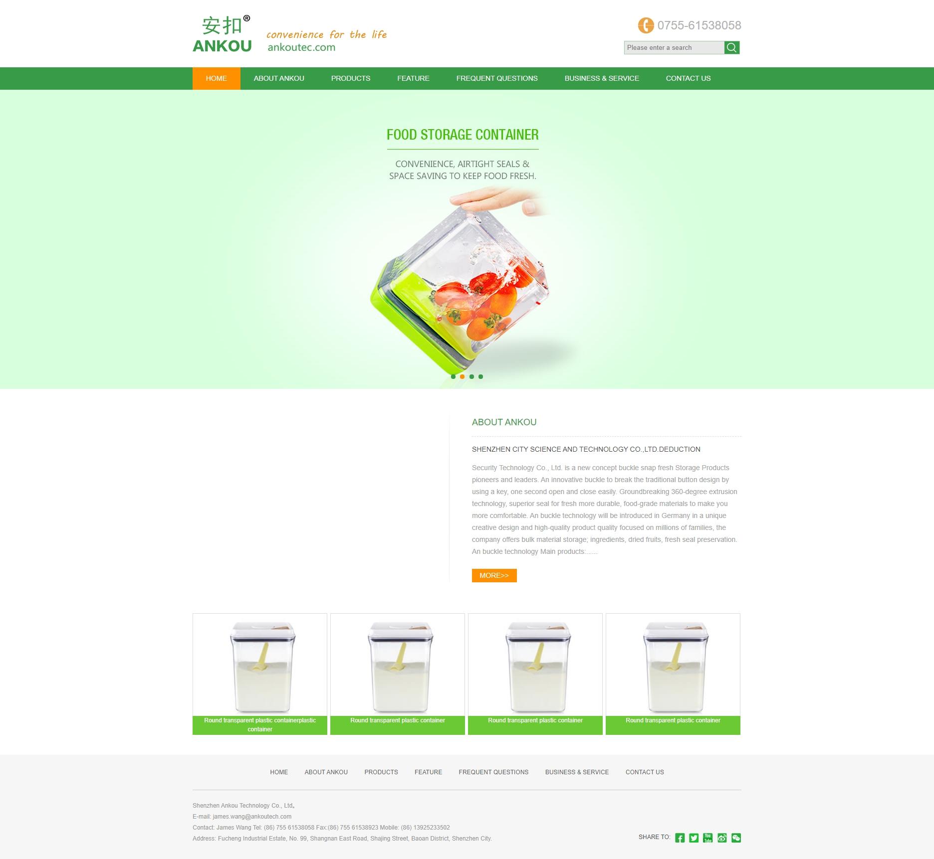 绿色的英文版外贸瓶子网站模板html源码