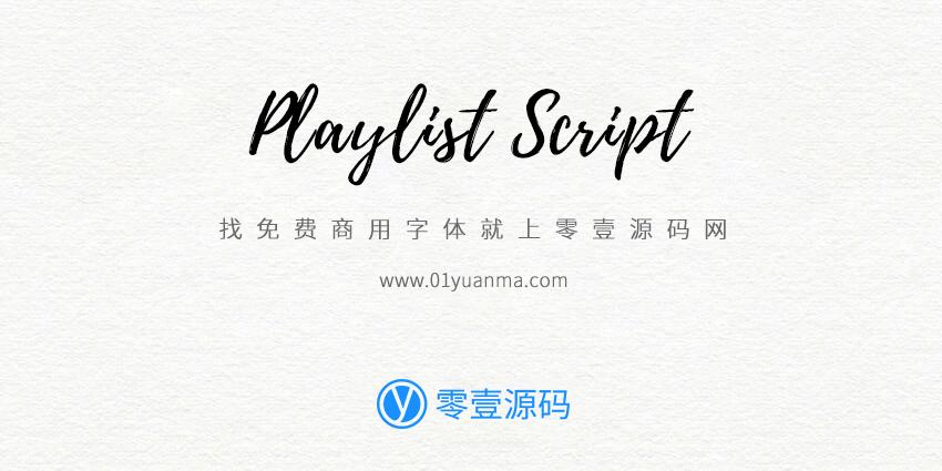 Playlist Script 免费商用字体