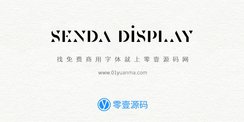 Senda Display 免费商用字体