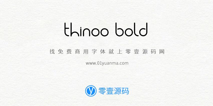 thinoo bold 免费商用字体