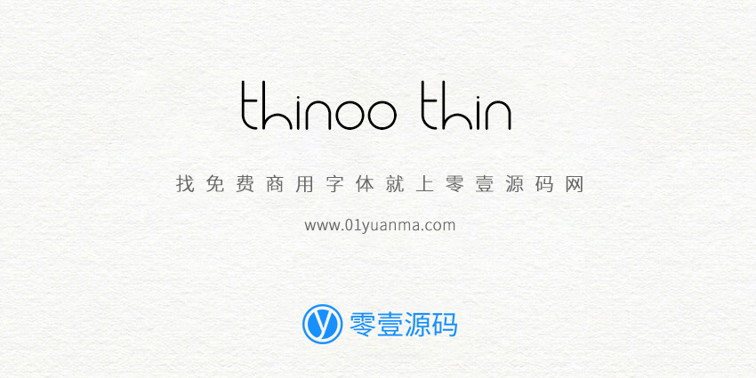 thinoo thin 免费商用字体