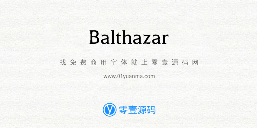 Balthazar 免费商用字体