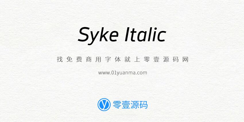 Syke Italic 免费商用字体