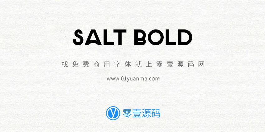 Salt Bold 免费商用字体