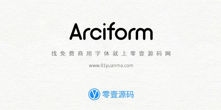 Arciform 免费商用字体